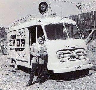 CKDA truck
